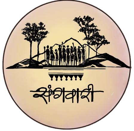 Sangwari